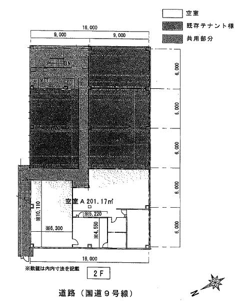 https://ogori-f.com/wp-content/uploads/0d40a5e4a645fc6b96e767d64ac0878e-8.pngの - 小郡不動産