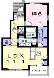 https://ogori-f.com/wp-content/uploads/101-4.pngの - 小郡不動産