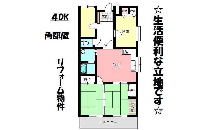 https://ogori-f.com/wp-content/uploads/157a812e7c62598b4ef5d7537562146c.jpgの - 小郡不動産