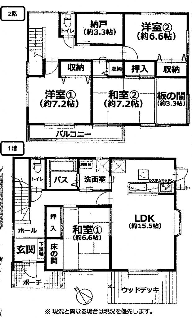 https://ogori-f.com/wp-content/uploads/7e391327299297916b2abf5f69901996-619x1024.pngの - 小郡不動産