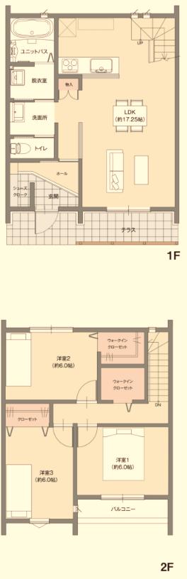 https://ogori-f.com/wp-content/uploads/B-2.pngの - 小郡不動産