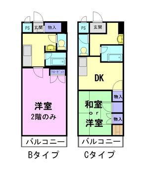 https://ogori-f.com/wp-content/uploads/E.pngの - 山口市の小郡の小郡不動産