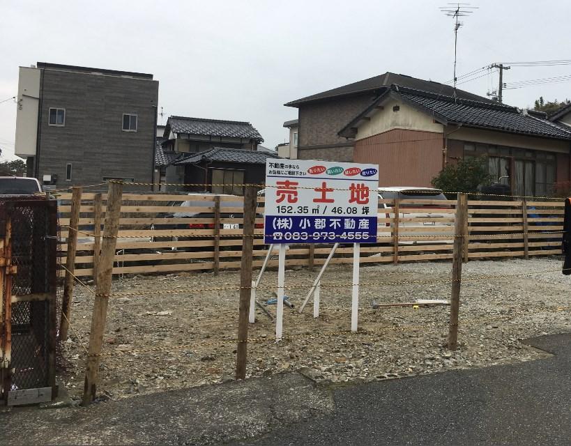 下関市清末土地の - 小郡不動産