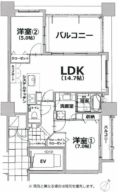 https://ogori-f.com/wp-content/uploads/SnapCrab_NoName_2018-3-3_14-55-57_No-00.jpgの - 小郡不動産